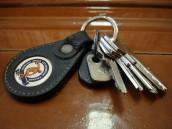 Krádež svazku klíčů může vyjít draho, zdroj: wikipedia.org